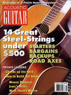 May 1999 cover of Acoustic Guitar Magazine